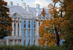 tsarskoe för st för catherine slottpetersburg russia selo Royaltyfri Bild