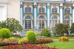 Tsarskoe Selo Stock Photo