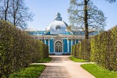 Tsarskoe Selo Stockbilder