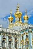 Tsarskoe Selo, Catherine Palace Church Stock Photo
