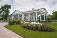 Tsarskoe Selo Garden Stock Image