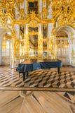 Tsarskoe Selo Interiors Stock Photography