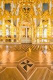 Tsarskoe Selo Interiors Royalty Free Stock Photo