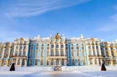 Tsarskoe Selo nell'inverno Fotografia Stock
