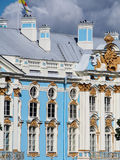 Tsarskoe Selo Palace Pushkin Russia stock photos