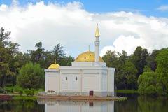 Tsarskoe Selo, Turks badpaviljoen stock foto