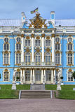tsarskoe st selo petersburg России дворца Кэтрины Стоковые Фотографии RF