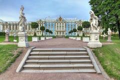 tsarskoe st selo petersburg России дворца Кэтрины Стоковая Фотография RF