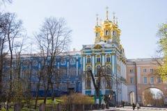 Tsarskoye Selo 凯瑟琳宫殿彼得斯堡俄国selo st tsarskoe 免版税库存图片