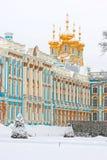 Tsarskoye Selo (普希金),圣彼德堡,俄罗斯 凯瑟琳宫殿 免版税图库摄影