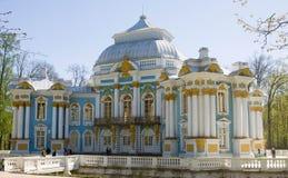 Tsarskoye Selo stockbild
