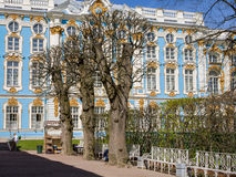 Tsarskoye Selo stockfoto