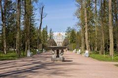 Tsarskoye Selo Stockfotos