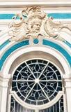 Tsarskoye Selo Pushkin Санкт-Петербург Россия Маска Нептуна на павильоне грота Стоковые Фотографии RF