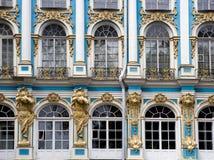 Tsarskoye Selo, Pushkin imagem de stock royalty free