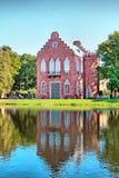 Tsarskoye Selo (Pushkin). Saint-Petersburg. Russia. The Admiralty Pavilion Stock Images