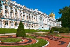 Tsarskoye Selo (Pushkin), Saint-Petersburg, Russia. The Catherine Palace Stock Photo