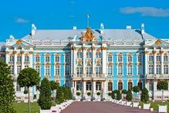 Tsarskoye Selo (Pushkin). Saint-Petersburg, Russia. The Catherine Palace Royalty Free Stock Photo
