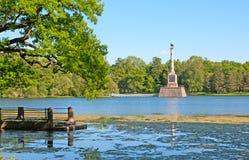 Tsarskoye Selo (Pushkin). Saint-Petersburg, Russia. The Chesme Column Stock Photography