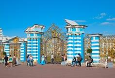 Tsarskoye Selo (Pushkin). Saint-Petersburg, Russia. The Gate of the Catherine Palace Royalty Free Stock Photo