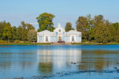 Tsarskoye Selo (Pushkin). Saint-Petersburg. Russia. The Grotto Pavilion Stock Photo
