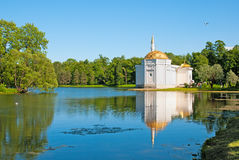 Tsarskoye Selo (Pushkin), Saint-Petersburg, Russia. The Turkish Bath Pavilion Stock Photography