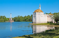 Tsarskoye Selo (Pushkin), Saint-Petersburg, Russia. The Turkish Bath Pavilion Royalty Free Stock Images