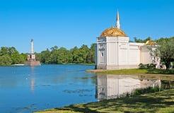 Tsarskoye Selo (Pushkin), Saint-Petersburg, Russia. The Turkish Bath Pavilion Royalty Free Stock Images