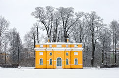 Tsarskoye Selo (Pushkin), Saint-Petersburg, Russia. The Upper Bat Stock Image