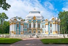 Tsarskoye Selo (Pushkin), St Petersburg, Russland Der Einsiedlerei-Pavillon Lizenzfreie Stockfotografie