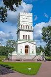 Tsarskoye Selo (Pushkin) St Petersburg, Russland Der weiße Turm in Alexander Park Stockfoto