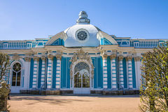Tsarskoye selo Stock Photos