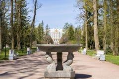Tsarskoye selo Royalty Free Stock Photography