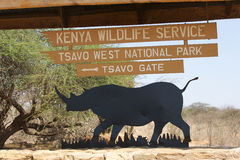 Tsavo West National park gate Stock Photo