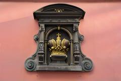 Tscheche Republic_Prague Lizenzfreies Stockfoto