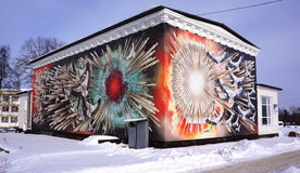 Tschornobyl-Wandgemälde Lizenzfreie Stockfotografie