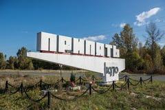 Tschornobyl-Zone Stockbild
