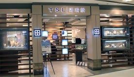 Tse Sui Luen Jewellery i Hong Kong Fotografering för Bildbyråer