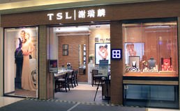 Tse Sui Luen shop in hong kong Stock Photography