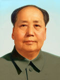 Tse Tungboom van Mao portret Stock Foto