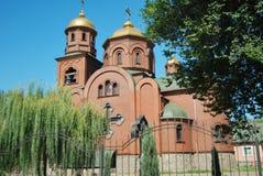 Tserkov ortodoxo en el fondo de la naturaleza Foto de archivo libre de regalías