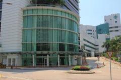 Tseung Kwan O Hospital Royalty Free Stock Photography