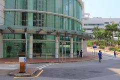 Tseung Kwan O Hospital Stock Photo