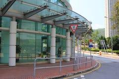 Tseung Kwan O Hospital Stock Image
