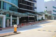 Tseung Kwan O Hospital Stock Images
