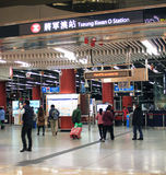 Tseung Kwan O MTR station Royalty Free Stock Photography
