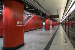 Tseung Kwan O MTR station in Hong Kong Stock Photography