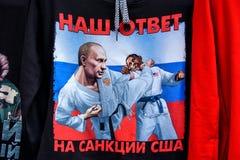 Tshirts Zdjęcia Stock