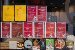 Tsim Chai Kee, nouille du ` s de Hong Kong, Michelin Star Images stock