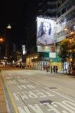 Tsim Sha Tsui aria nära Nathan Road Royaltyfri Bild